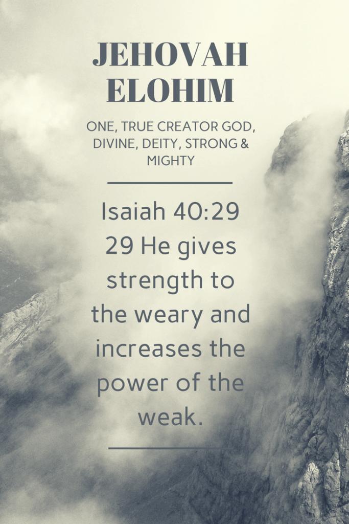 Jehovah Elohim