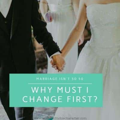 why marriage isn't 50-50